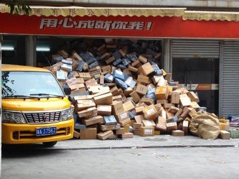 中国 宅配業者