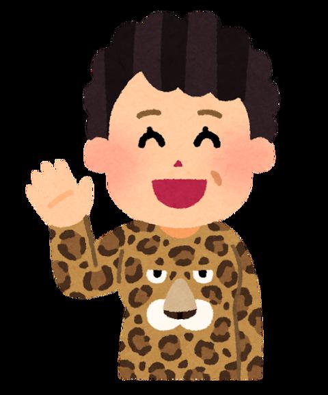 浜崎あゆみ、全身ヴェルサーチで「世田谷参上」ネット上では「アユにしかできない!」と反響