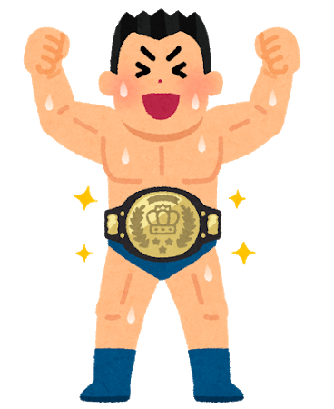 champion_belt_wrestling_man