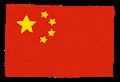 ウイグル人の美少女JKがブサイク中国人と強制結婚させられる動画が流出し世界中で話題に (※動画あり)