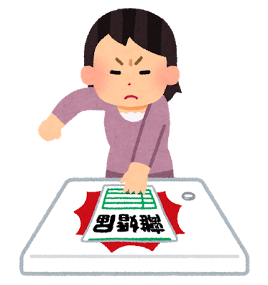 磯野貴理子(55)離婚 24歳年下の旦那が自分の子供が欲しいと