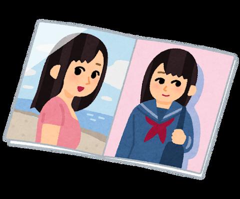 【画像】18歳と37歳の深田恭子さんの比較をご覧くださいwwwwwwwwwwwww