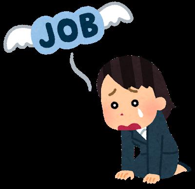 job_shitsugyou_woman