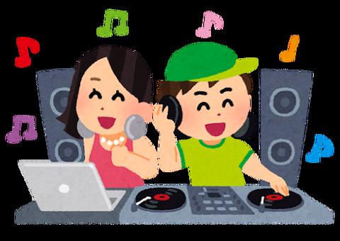 music_dj_b2b