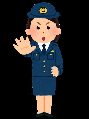 police_angry_woman