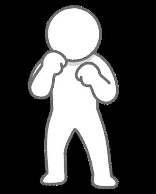 figure_fighting_pose