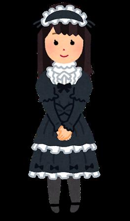 fashion_maid