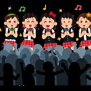 idol_woman_audience1