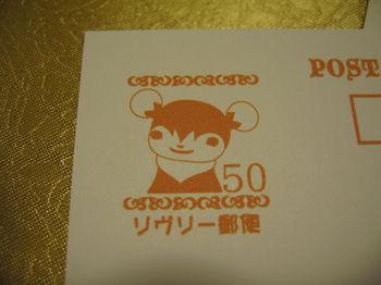 m_2011kenkyu-003-1a71b