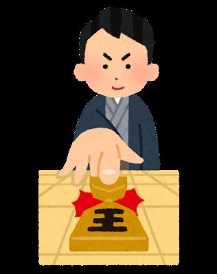 【悲報】棋士・藤井聡太さん、ゲーム化されてしまうwwwwww (※画像あり)