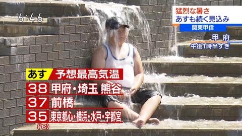 【画像】 画期的な涼の取り方を実践する少年が激撮される