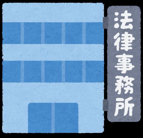 building_law_houritsu