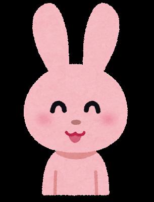 【画像】あくび中のウサギの口のなかが可愛すぎると話題にwwwwwwwwwwwww