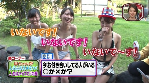 彼氏ができない陰キャま~ん(笑)3人組の水着wwwwwwwwww (※画像あり)
