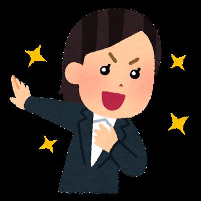 syukatsu_jiko_appeal_woman