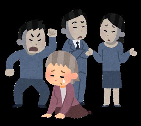 sabetsu_gyakutai_otoshiyori