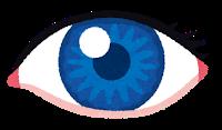 body_eye_color5_blue