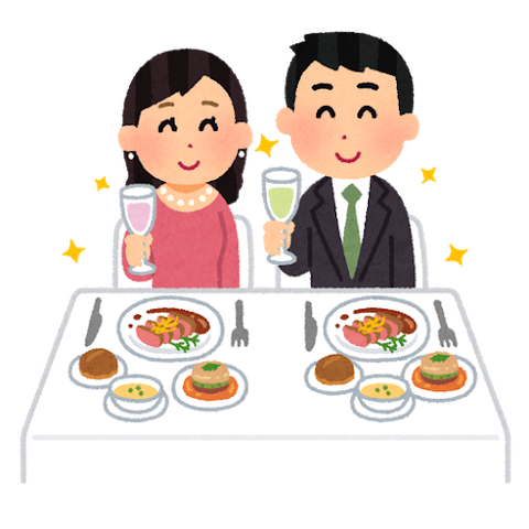 restaurant_rich_couple