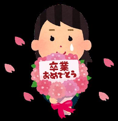 sotsugyou_omedetou_girl