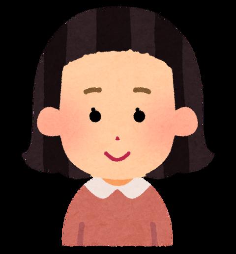 hair_mijikai_maegami