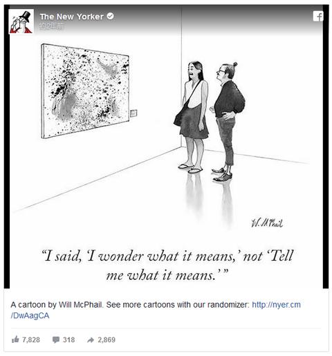"""女性「この絵はどういう意味かしら?」 男「それはね…」 女性「""""説明して""""なんて言ってないよね」"""