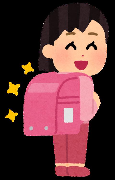school_randoseru_girl2_pink