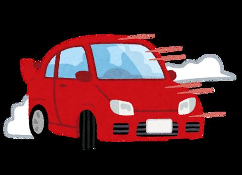 car_drift