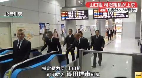 3665321e-s ヤクザが堂々と表を歩ける日本とかいう国wwwwwwwww (※画像あり)