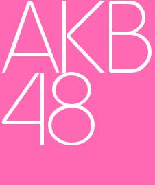 AKBlogo