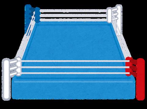sports_kakutougi_boxing_ring