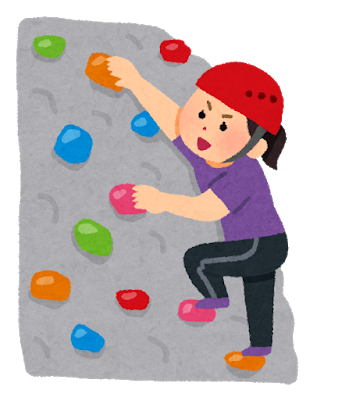 rock_climbing_woman