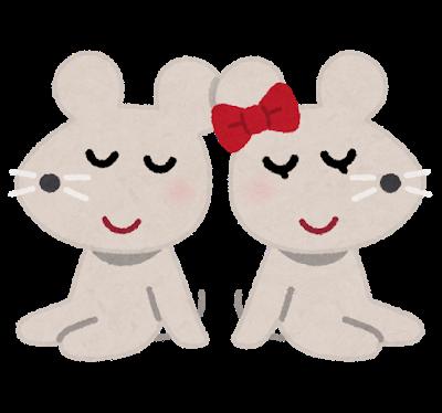 eto_nezumi_couple