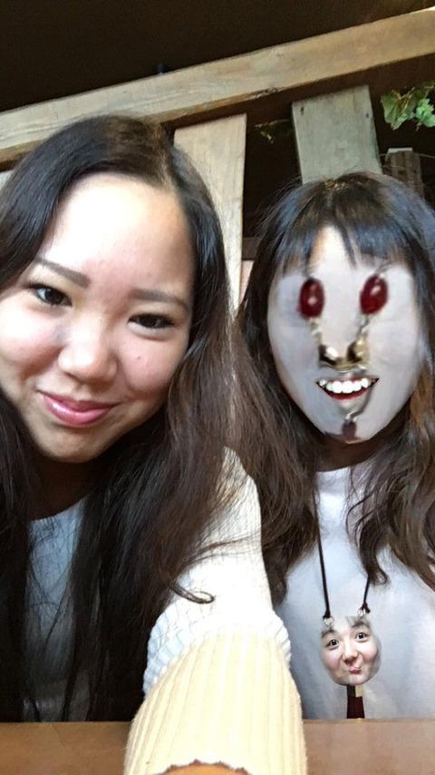 ま~ん(笑)「友達と顔交換したろw(パシャー)」→結果wwwwwwwww (※画像あり)