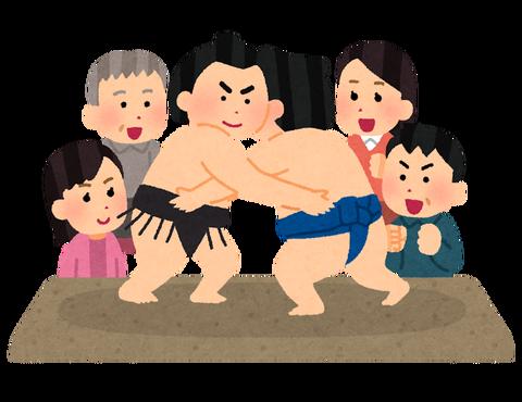 海外の大統領「JAPさ、なんだい?これは?デブのおっさんが身体密着させてるのを見せられて楽しいのかい?」
