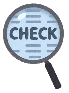 magnifier_mushimegane_check