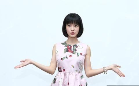台湾で実写化された「ちびまる子ちゃん」、主人公のまる子演じるのは27歳女優で炎上wwwwwww(※画像あり)