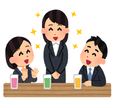 party_kansougeikai_business_woman