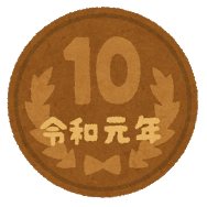 money_coin_reiwa_10