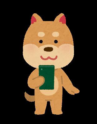 animal_chara_smartphone_inu