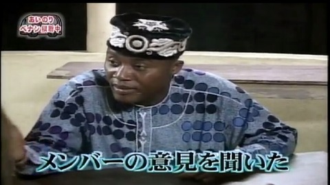アホガキ「日本嫌い!他の国に生まれたかった!」先生「じゃあ今からくじ引きをします」