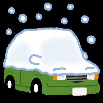 NHK「私の腰まで雪が積もってます!」→ヤラセと判明wwwwww (※画像あり)