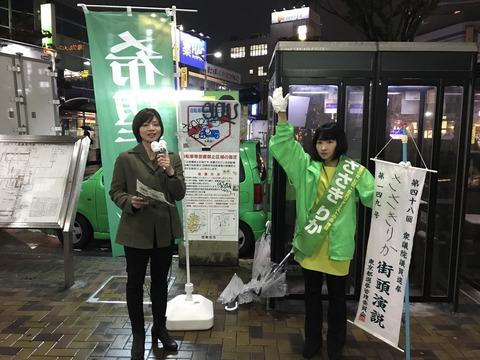 希望の党の佐々木理加候補とかいうキボサーの姫(50)wwwwwwwwwww (※画像あり)