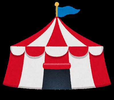 building_circus_tent