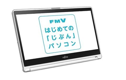 f2073e0f-s.jpg