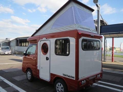 【画像】300万円の軽キャンピングカー、爆誕wwwwwwwwwww