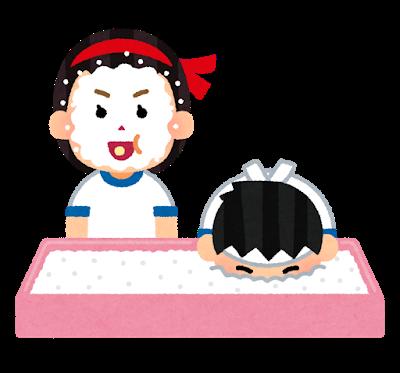 undoukai_amekui_kyousou