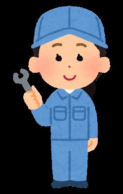 kid_job_girl_seibishi