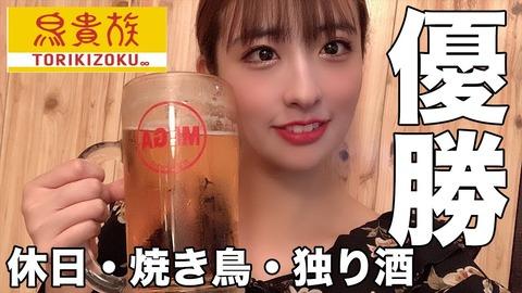 【画像】AKB小栗有以そっくりOL・井口眞緒さんが美人すぎる! アイドルより可愛いwwwwwwwwwwwwwwwwwwwww
