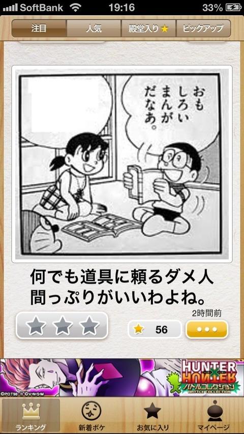 498_1