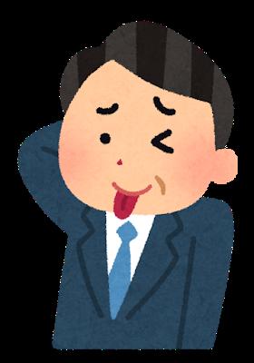 tehepero3_business_ojisan